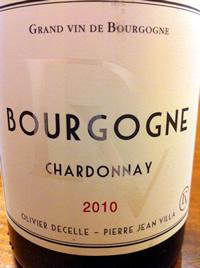 BOURGOGNE CHARDONNAY(ブルゴーニュ・シャルドネ)2010