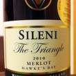 SILENI THE TRIANGLE MERLOT(シレーニ・ザ・トライアングル・メルロ)2010