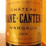 Chateau BRANE CANTENAC(シャトー・ブラーヌ・カントナック)2008